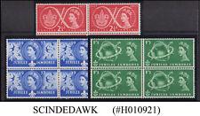 GREAT BRITAIN 1957 WORLD SCOUT JUBILEE JAMBOREE SG#557-559 -BLOCK OF 4 - 3V MNH