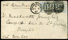 1881 SG142 Pair Plate 20 CAMBRIDGE to INDIA – SEA POST OFFICE