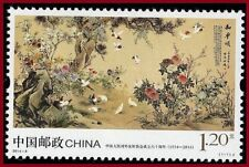 China 2014-8 60th Ann Association Friendship Foreign Countries Stamp 和平頌