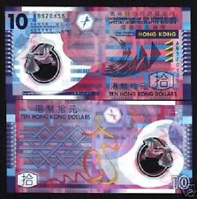 HONG KONG 10 DOLLARS P401 A 2007 UNC GEOMETRIC HORSE POLYMER CHINA MONEY NOTE