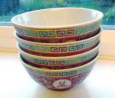 4 x Chinese Zhongguo Jingdezhen 1970s Rice Bowls with Pink Famille Rose Pattern