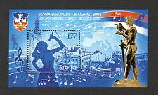 SERBIA -MNH BLOCK-EUROVISION SONG CONTEST-BELGRADE-2008.