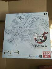 EMS+soundtrack CD PS3 Console Yakuza 5 Emblem Edition Japan limited