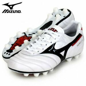 MIZUNO Soccer Football Spike Shoes MORELIA II White P1GA2001 Made In Japan EMS