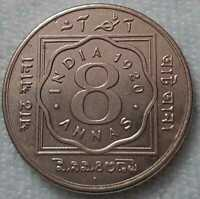 BRITISH INDIA 8 ANNAS 1920 GEORGE V KING VERY RARE COIN **BOMBAY MINT**