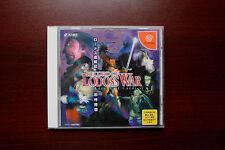 Sega Dreamcast Record of Lodoss War Japan import DC game US Seller