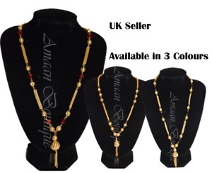New UK Indian Bollywood Gold Plated Jewelry Wedding Necklace Chain Bridal Mala