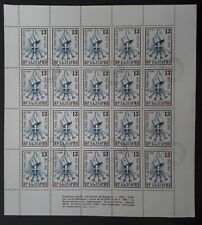 1985 Bulgaria 150th Anniv of Uprising Against Turks Pane of 20 stamps Used