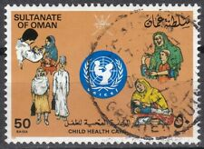 Oman: 1985: UN Child Survival Campaign, VFU