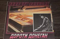 dorothy donegan lp vinyl мелодия