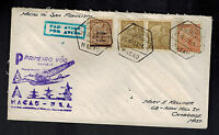 1937 Macau First Flight Cover FFC to San Francisco USA pan American Airlines