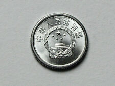 China (PRC) 1983 1 FEN Aluminum Chinese Coin UNC GEM Raised Obverse Dots Variety