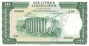 Lebanon 10 Livres 1956 P-57s Specimen UNC