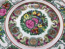 1 Porcelaine Dynastie Qing Chinois Famille Verte Lotus Papillons Doré Plaque