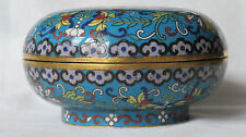 Antique Vintage Chinese Cloisonne Enamel Covered Bowl - Beauty - RARE