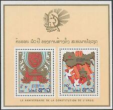 1982 LAOS Bloc N°69**  URSS (fondation), Russian Constitution Sheet Sc#428a  MNH