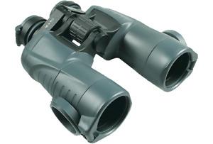 Yukon Futurus 16 x 50  Porro Prism Binoculars #22034 (UK Stock) BNIB Wide Angle