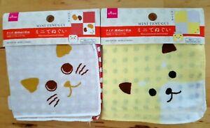 Animal Cotton Hand Towels Mini Japanese Tenugui Set of Cat & Bear Design