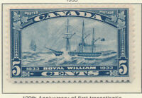 Canada Stamp Scott #204, Mint Hinged