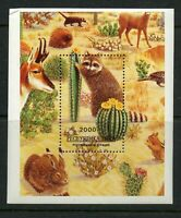 Desert Critters Cactus MNH Souvenir Sheet Tuva Animals Anteater
