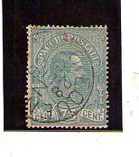 Italia paquetes postales valor del año 1884 (S-347)
