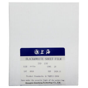 Shanghai 4x5 Black&White Negative Sheet Film ISO 100 25 Sheets 11-2023 Freshest