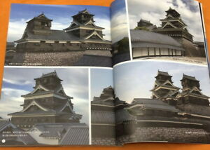 Kumamoto Castle Revive with a Huge Diorama Japanese Book from Japan #1161