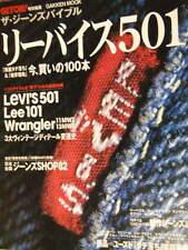 Jeans Bible Levi's 501 book vintage detail photo collection denim