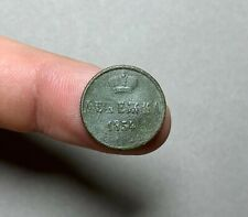 Denga 1854, an old copper coin, found in the ground, authentic.