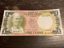 Sierra Leone Banknote - 1 Leone - 1984 - Free Shipping