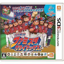 Pro Yakyuu Famista Climax (jeu zoné) 3DS NINTENDO JAPANESE JAPANZON
