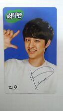 EXO K M Sunny 10 BLUE  [Official]  Photo Card  [ DIO ] K-POP