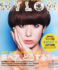 NYLON JAPAN (August,Aug,8) 2014 Woman's Fashion Magazine Japanese Book