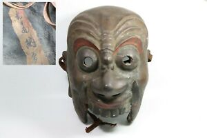 Mask. Paint. Paper. Burlap-Japan-Edo Period (1600-1868)