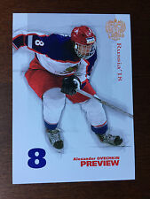 2003 Alexander Ovechkin Russian Ice Preview Rookie RC Rare