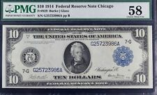 1914 $10 Federal Reserve Note PMG 58