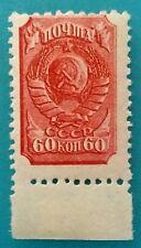 Russia(USSR)1939 MNH Russian Standart Coat of Arms Perf.ERROR RA#0062-A