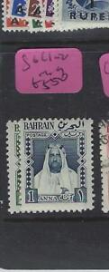 BAHRAIN (PP0703B) POSTAL FISCAL   SG L1-2   MOG