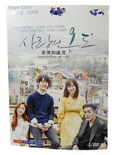 Korean Drama - Temperature Of Love