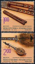 Bosnia Serbia 2014 Europa National Musical Instruments set MNH