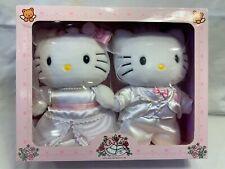 Hello Kitty Daniel Wedding Plush RARE!