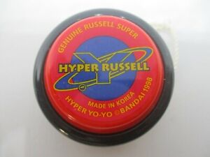 Vintage yoyo Hyper Russell, Made in Korea Bandai 1998