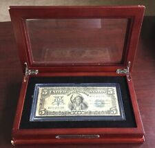 1899 $5 INDIAN CHIEF Silver Certificate!  Wooden display case from PCS Coins!