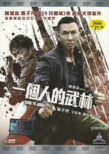 Kung Fu Jungle (2014) Movie DVD _ English Sub _ PAL Region 0 _ Donnie Yen