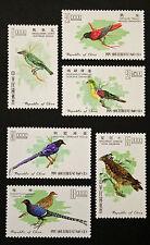 Timbre CHINE / Stamp CHINA - TAIWAN - Yvert Tellier  n°580 à 585 n** (CYN17)