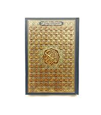 Arabic Quran with Allah's 99 Names Quran has Small Font14x20cm (5.5x7.8in)