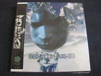 ESKATON, Live 83: Live in Blois, FR 1983 , 2x CD Mini LP, EOS-445, Magma, Zeuhl
