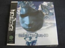 ESKATON, live 83: Live in Blois, Fr 1983, 2x CD mini LP, eos-445, MAGMA, Zeuhl