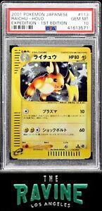 2001 Pokemon Japanese Raichu Holo Expedition 1st Edition PSA 10 GEM MINT