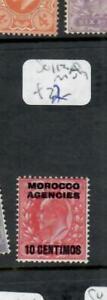 MOROCCO (P2208B)  KE  1D OVPT ON GB    SG 113A   MOG